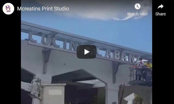 mcreations print studio youtube